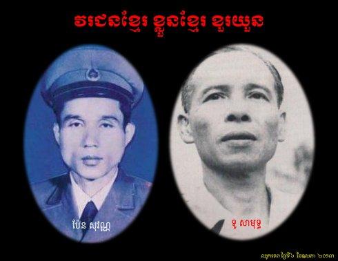 Penn Sovann, Khmer Vietminh
